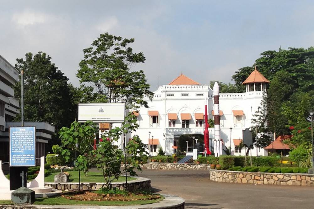Kerala State Science and Technology Museum and Priyadarsini Planetarium